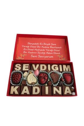 40 YIL ÇİKOLATA KAHVE Yazlı Harfli İsimli Resimli Hediyelik Çikolata Kutusu