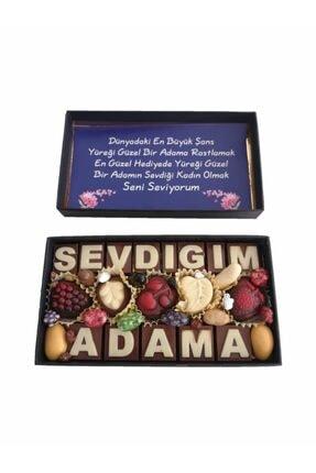 40 YIL ÇİKOLATA KAHVE Yazılı Harfli Isimli Resimli Hediyelik Çikolata Kutusu Sevdiğim Adama