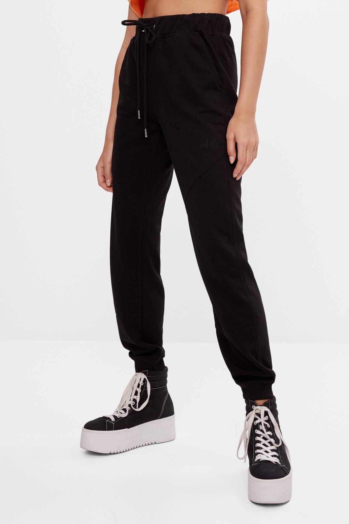Bershka Kadın Siyah Koton Jogger Pantolon 1