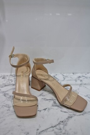 LUXXO Kolej Topuklu Ayakkabı Bej