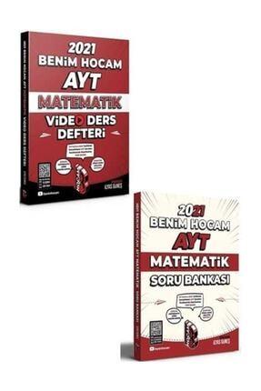 Benim Hocam Yayınları 2021 Ayt Matematik Video Ders Defteri ve Soru Bankası Seti