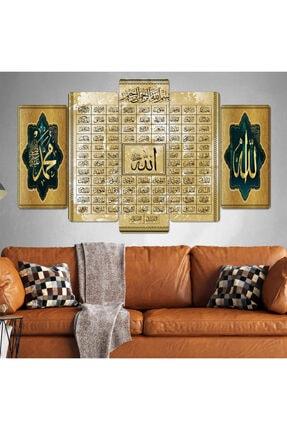 hanhomeart Esma-ül Hüsna Allah Muhammet Kahve Ton Parçalı Ahşap Duvar Tablo Seti-5pr-950
