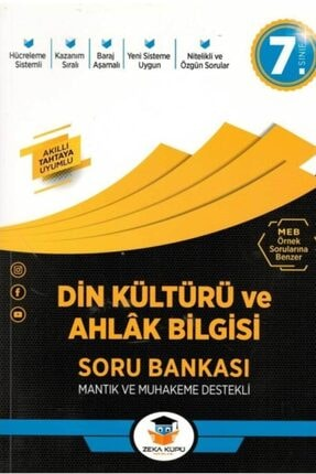 Zeka Küpü Yayınları 7. Sınıf Din Kültürü Soru Bankası