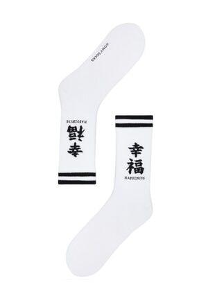 Katia&Bony Unisex Beyaz Happiness Soket Çorap