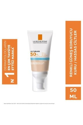 La Roche Posay Anthelios Ultra Hydrating Cream Spf 50+ Tinted 50 Ml