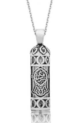 Yesribbazaar Nalı Şerif Işlemeli 925 Ayar Gümüş Cevşen Kolye Ucu