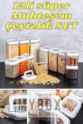 MYBOX Çeyizlik Set 12li Saklama Kabı Süper Vakumlu (özel Kapak) , Erzak Kabı