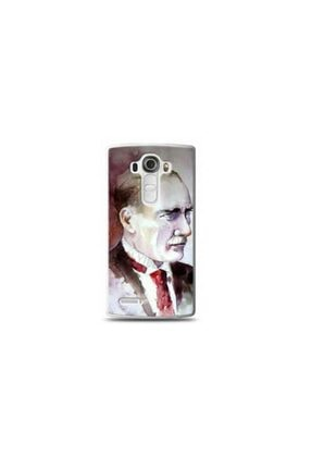 Ren Geyik Lg G4 Mini Mustafa Kemal Atatürk Tasarimli Telefon Kilifi Y-ataturk0045