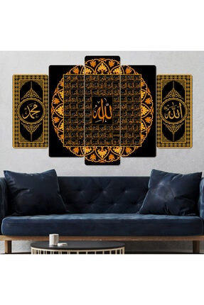hanhomeart Allah 99 Ismi Parçalı Ahşap Duvar Tablo Seti-5pr-949