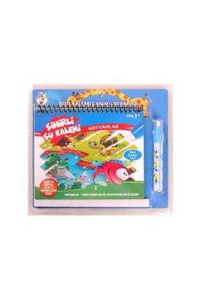 Limon Oyuncak Sihirli Boyama Kitabı Hayvanlar Water Magic