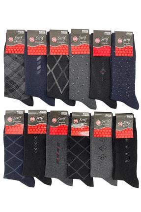 Şerif Erkek 12'li Karışık Renkli ve Desenli Ekonomik Pamuklu Çorap