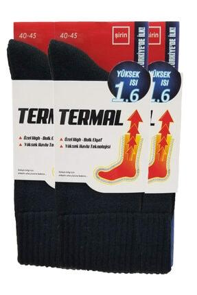 Şirin 3 Adet Kışlık Termal Erkek Çorap - 9550