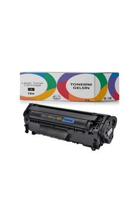 HP 12a - Q2612a Muadil Toner - Laserjet 1010 1012 1015 1018 1020 1020plus 1022n 1022nw Toner