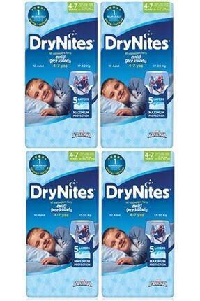 Huggies Drynites Erkek Emici Gece Külodu 4-7 Yaş 17-30 Kg 40 Adet