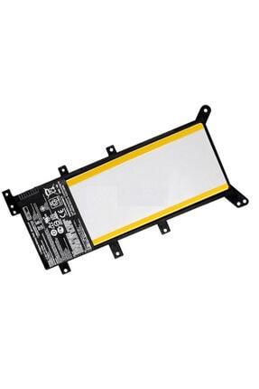 Nilcell Asus X555ld-xo412h Laptop Batarya