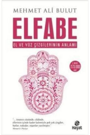 Hayat Yayınları Elfabe /mehmet Ali Bulut /