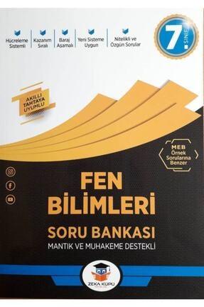 Zeka Küpü Yayınları 7.Sınıf Fen Bilimleri Soru Bankası
