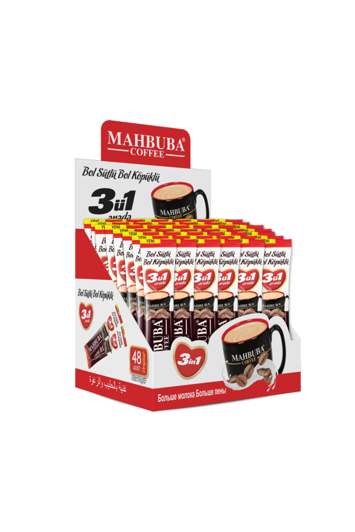 Mahbuba Bol Sütlü Bol Köpüklü Kahve 3.1 Arada 48 Adet x 18 gr 1