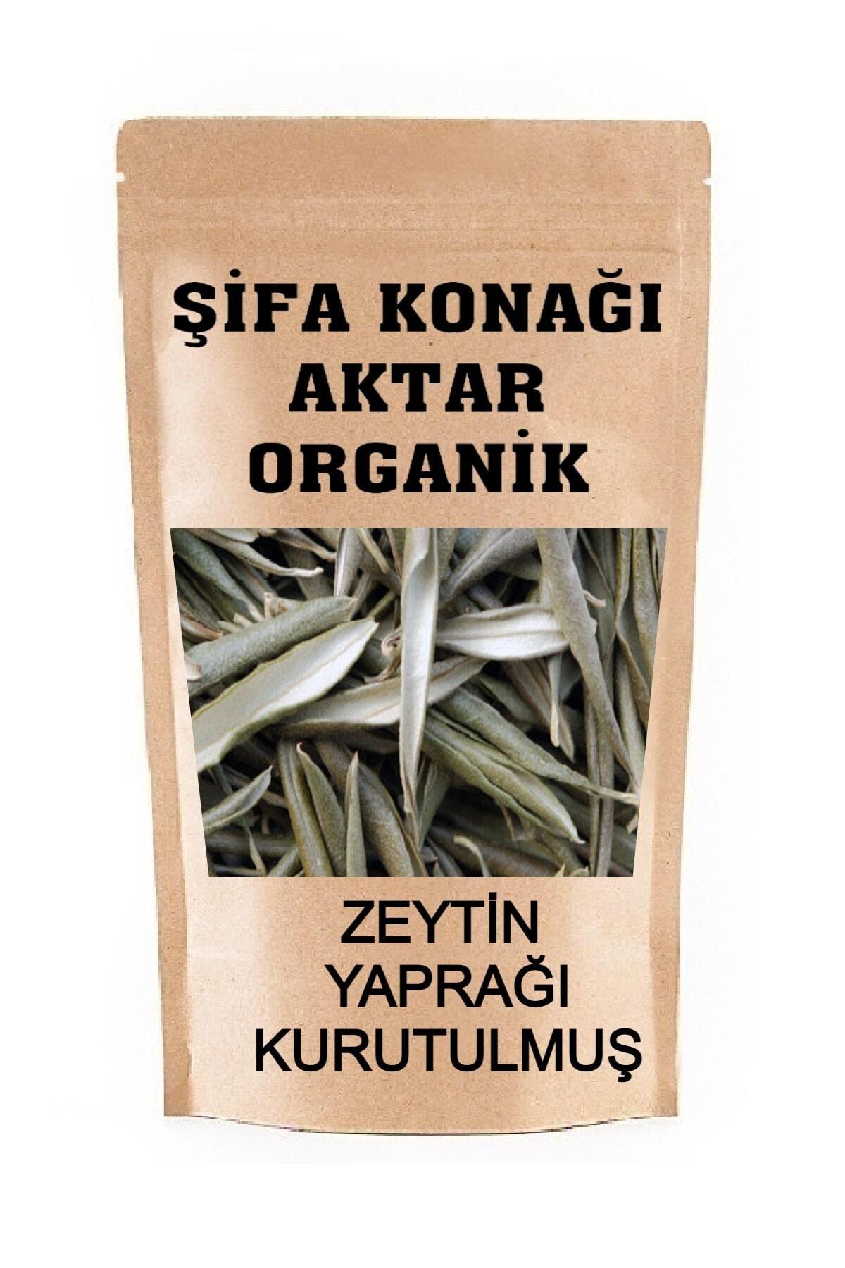 ŞifaKonağı Aktar Organik Zeytin Yaprağı Doğal Zirai Iaç Atığı Yoktur Şifaen Kullanım 500 gr 1