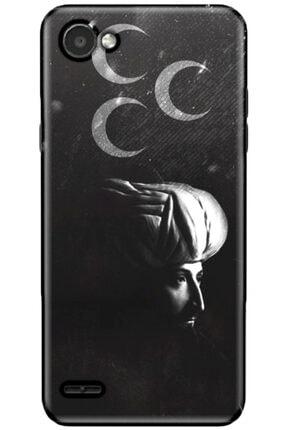 Turkiyecepaksesuar Uyumlu Lg Q6 Desenli Kılıf + Temperli Ekran Koruyucu Cam