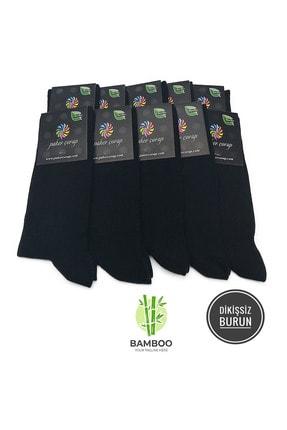 Paker Çorap Unisex Siyah 10'lu Bambu Çorap Dikişsiz Topuk Burun Takviyeli