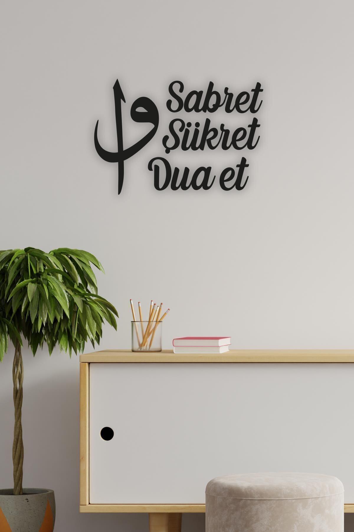Mor Designer Lazer Kesim Duvar Dekoru Sabret Şükret Dua Et Elif 1