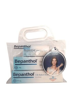 Bepanthol Üçlü Set Onarıcı Krem 30 gr+cilt Kremi 30 gr+dudak Kremi