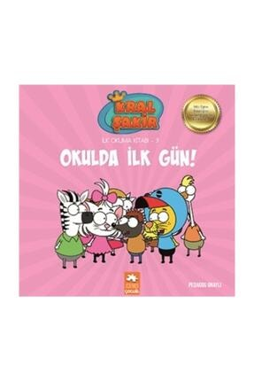 Eksik  Parça Çocuk Okulda Ilk Gün / Kral Şakir Ilk Okuma Kitabı 9 - Varol Yaşaroğlu