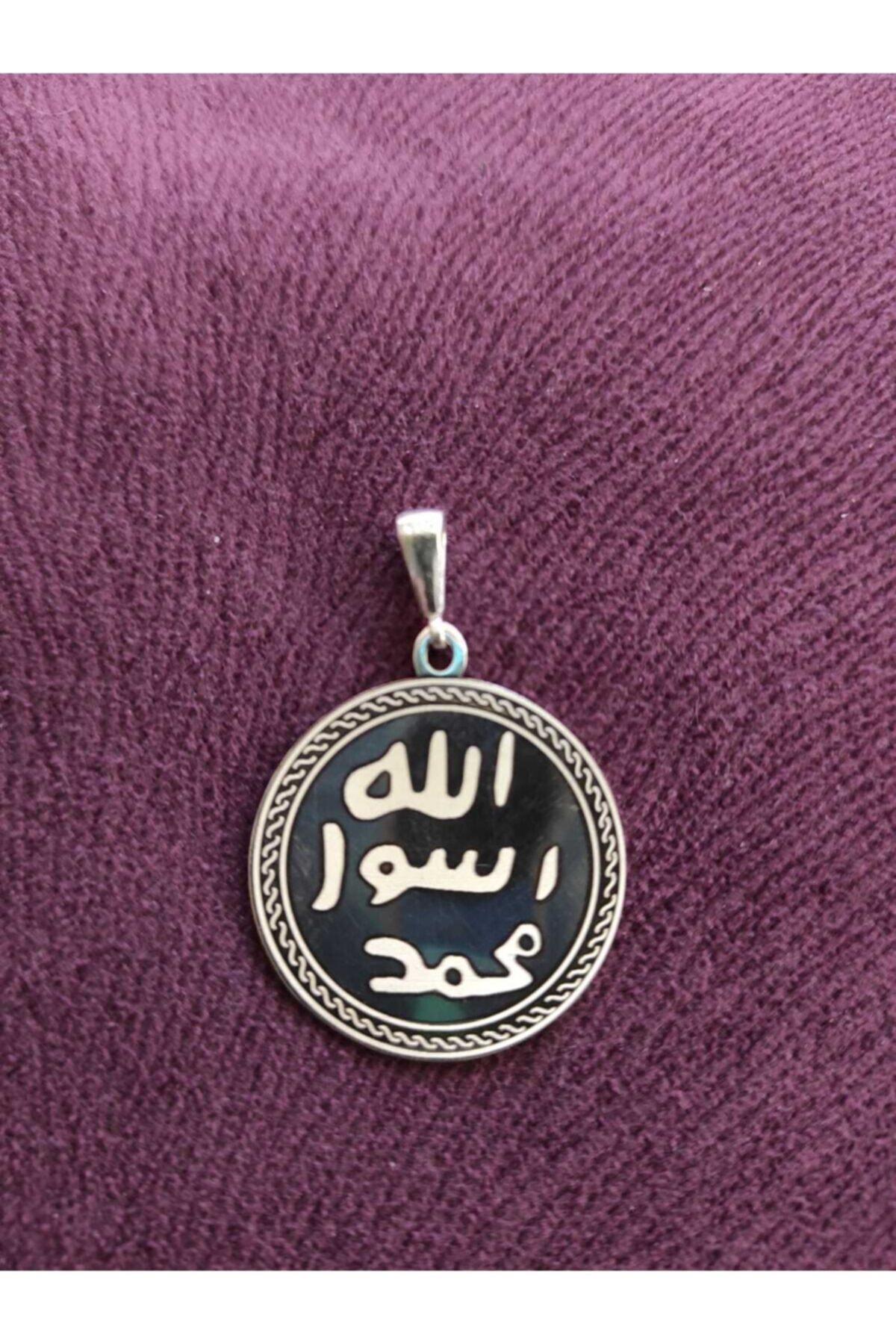 Yetkin Peygamber Efendimizin Ve Sultan Süleymanın Mührü 2