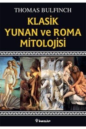 İnkılap Kitabevi Klasik Yunan Ve Roma Mitolojisi
