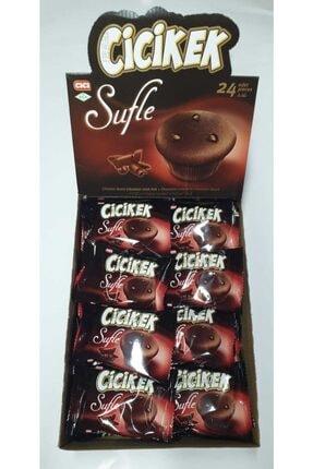 cici Kek Sufle Çikolata Soslu Islak Kek 20 gr 24 lü