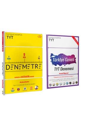 Tonguç Akademi Tyt Denemetre 15 Deneme + Türkiye Geneli Tyt Denemesi