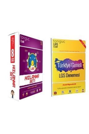 Tonguç Akademi Lgs Hızlanma Seti Lgs Türkiye Denemeli