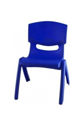 Fiore Küçük Şirin Çocuk Sandalyesi 1-3 Yaş Için