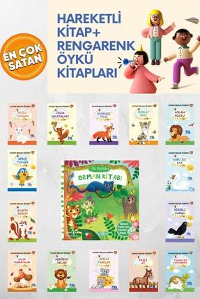 İş Bankası Kültür Yayınları Okul Öncesi Ve 1. Sınıflar Için Minik Parmaklarla Hareket Ettirilen Sayfalar + 14 Öykü Kitabı