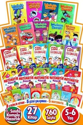 Harika Kitap 5 - 6 Yaş 1. Sınıfa Hazırlık Seti 27 Kitap 760 Sayfa!!!