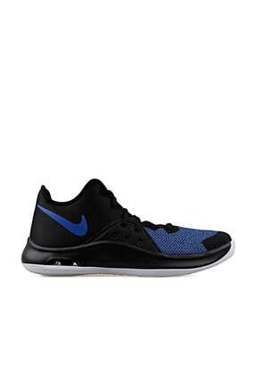 Nike Air Versitile Basketbol Ayakkabısı AO4430-004