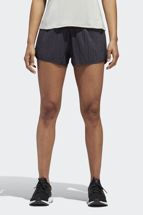 adidas Kadın Şort - Alive Short W  - CY5455
