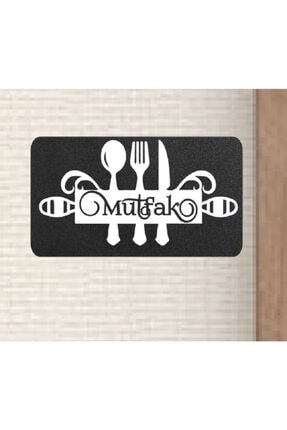 Miana Lazer Ahşap Mutfak Tabelası Ev Dekorasyon Ahşap Oda Tabelası Mutfak Yazısı Hediyelik Mutfak Dekoru