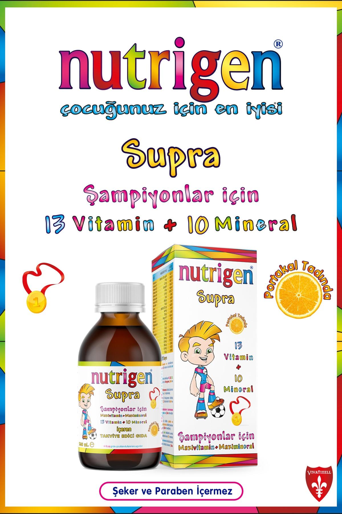 Nutrigen Supra Şurup 200 ml*2 (2'li Fırsat Paketi) 2