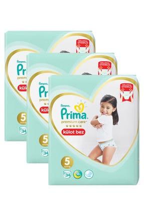 Prima Premium Care Külot Bebek Bezi 5 Beden 34 Adet x 3 Paket