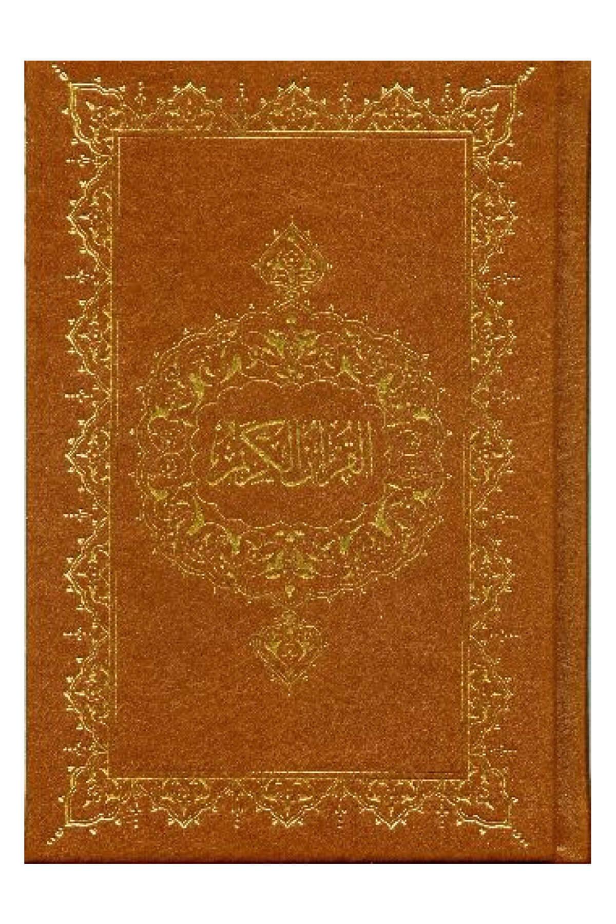 M.Ü. İLAHİYAT FAKÜLTESİ VAKFI YAYINLARI Kur'an-ı Kerim ( Hafız Boy ) - Kolektif 1