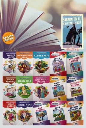 İş Bankası Kültür Yayınları 2-3 Sınıflar Için Muhteşem Rengarenk Öyküler 1 Adet Roman Hediyesi Ile