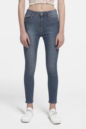 Loft Kadın Skinny Jean Natalie LF2018644