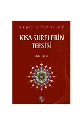 Erkam Yayınları Kısa Surelerin Tefsiri