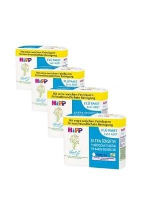 Hipp Ultra Sensitive Yenidoğan Islak Mendil 12'li Paket 624 Yaprak