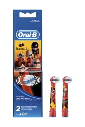 Oral-B Oral - B Şarjlı Diş Fırçası Yedeği Incredibles 2'Li