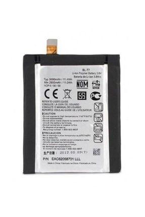 LG G2 D802 Bl-t7 Orijinal Batarya Pil
