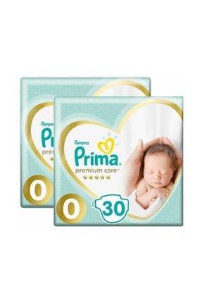 Prima Premium Care Prematüre Bebek Bezi 0 Beden 1.5-2.5 Kg 60' Adet