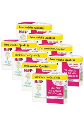 Hipp Babysanft Islak Mendil 24'lü Paket 1344 Yaprak